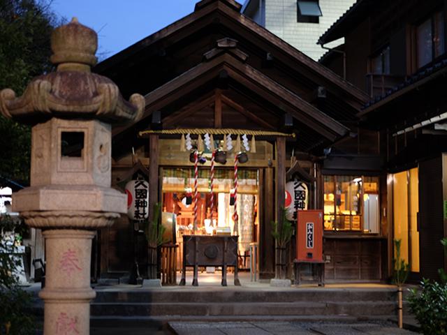 久国神社(港区)