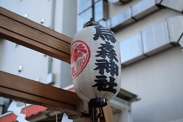 烏森神社写真