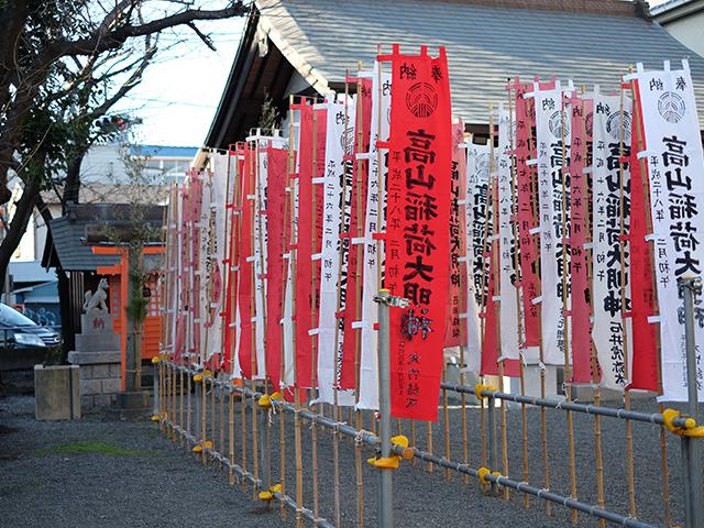中村天祖神社写真