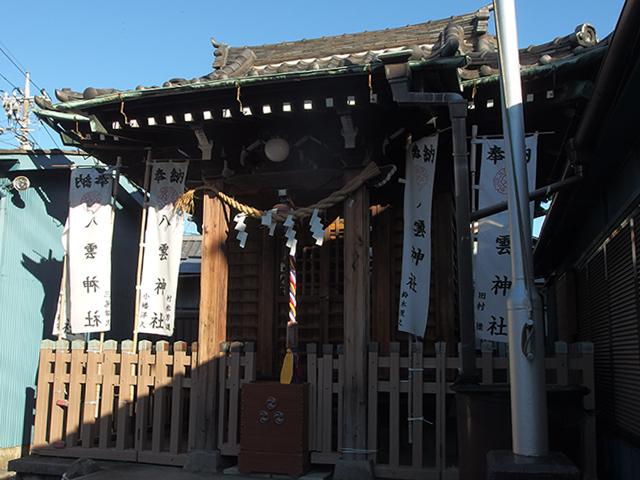 六郷八雲神社