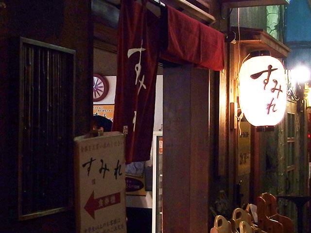 すみれ新横浜ラーメン博物館店