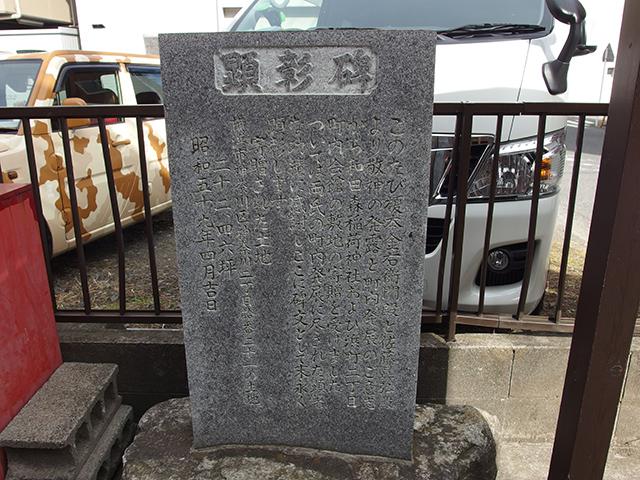 和田森稲荷神社(東神奈川)写真