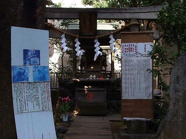 稲荷鬼王神社写真