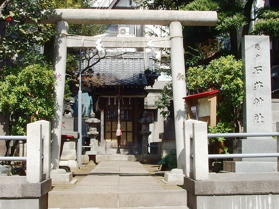 亀戸石井神社