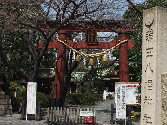 蒲田八幡神社写真