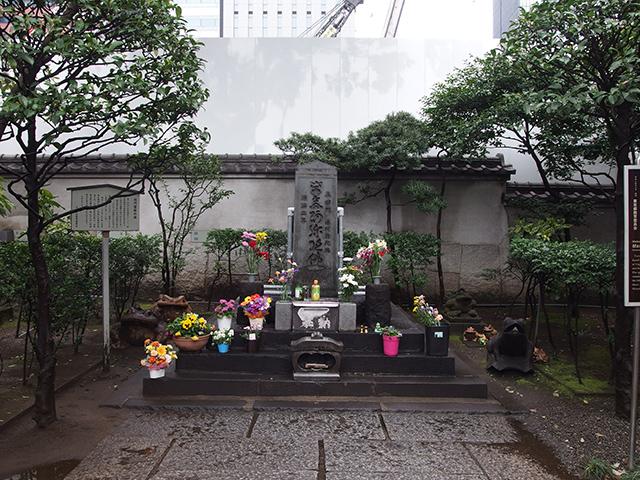 平将門の首塚写真