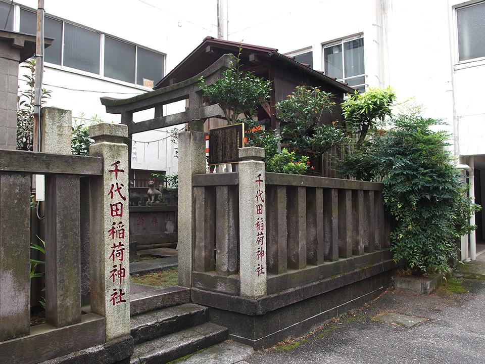 千代田稲荷神社(台東区)