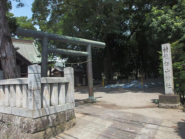 栢山神社写真
