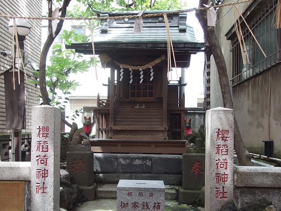 桜稲荷神社