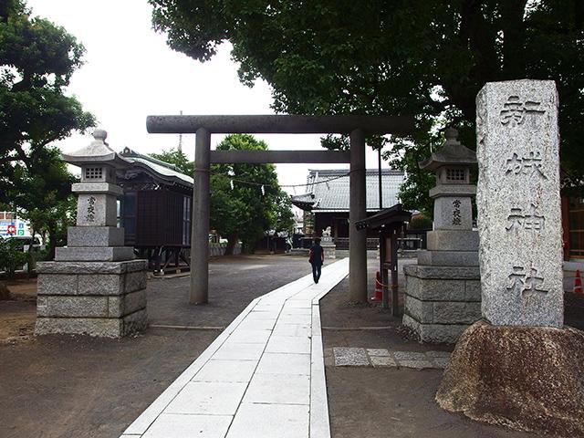 新城神社写真