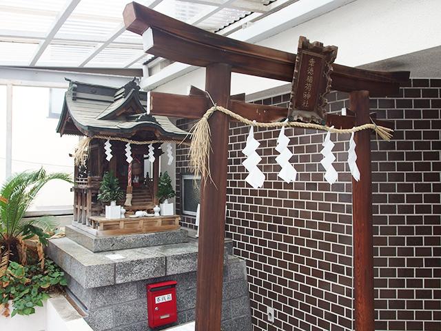 幸徳稲荷神社写真
