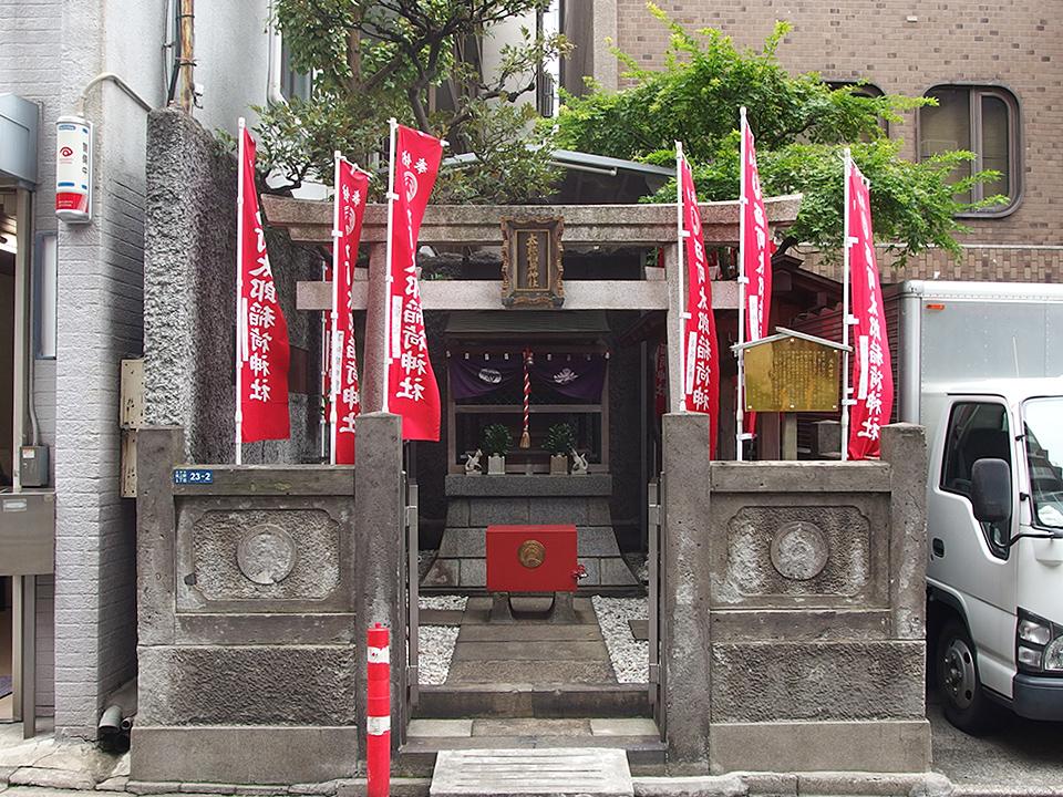 西町太郎稲荷神社