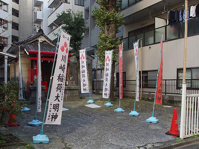 川崎稲荷社写真