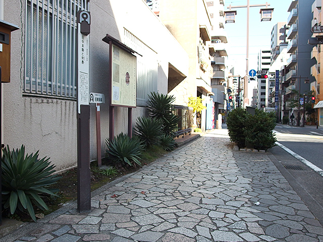 川崎宿田中本陣跡写真