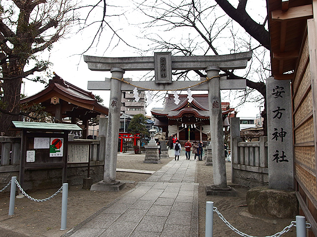 安方神社写真