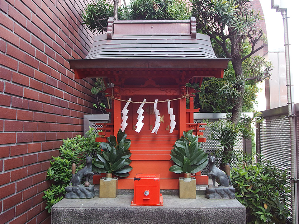 町田稲荷社