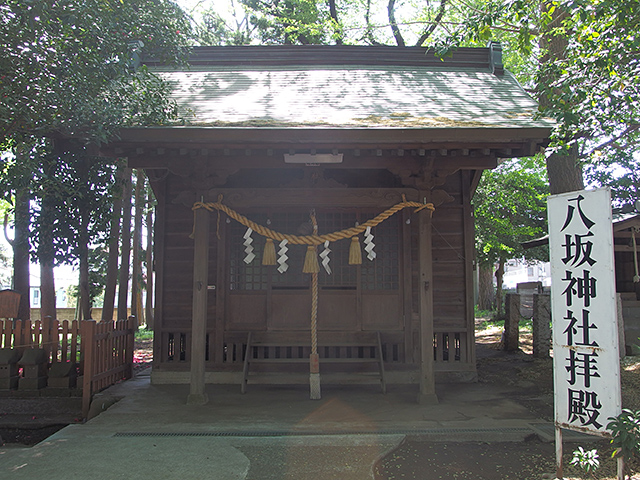 中和田長嶋神社写真