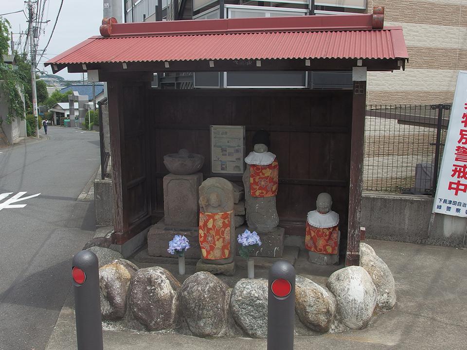 片町地蔵堂(横浜市緑区長津田)