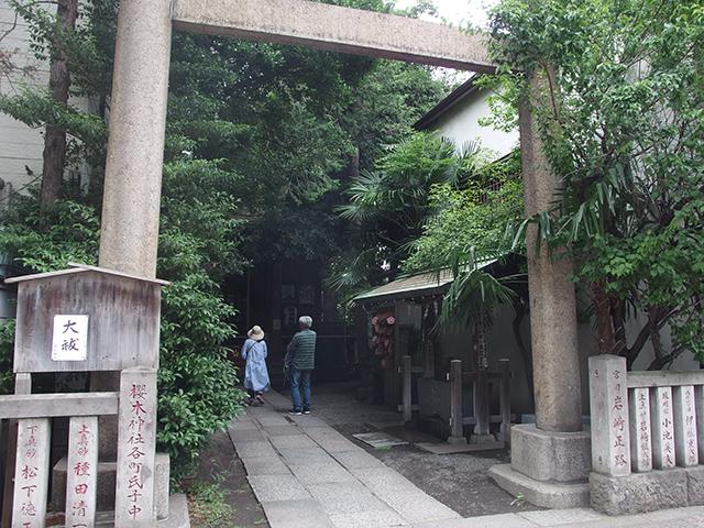 桜木神社(文京区)写真