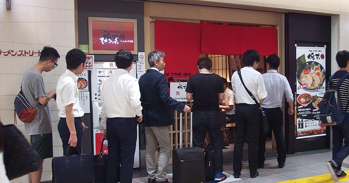 東京ラーメンストリート特集