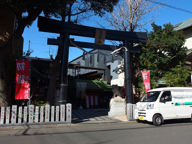 菊名神社写真