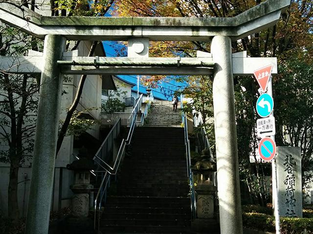 北谷稲荷神社