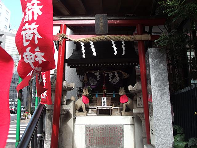 麹町太田姫稲荷神社