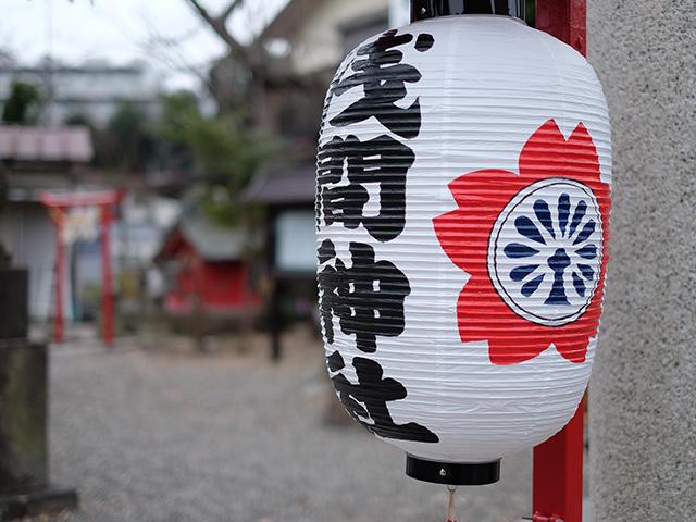 浅間神社(横浜市西区)写真