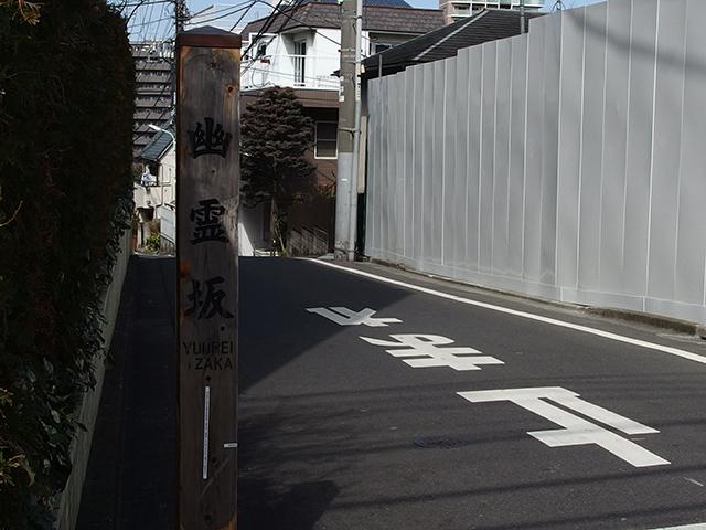 亀塚公園写真