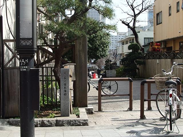 品川宿本陣跡写真