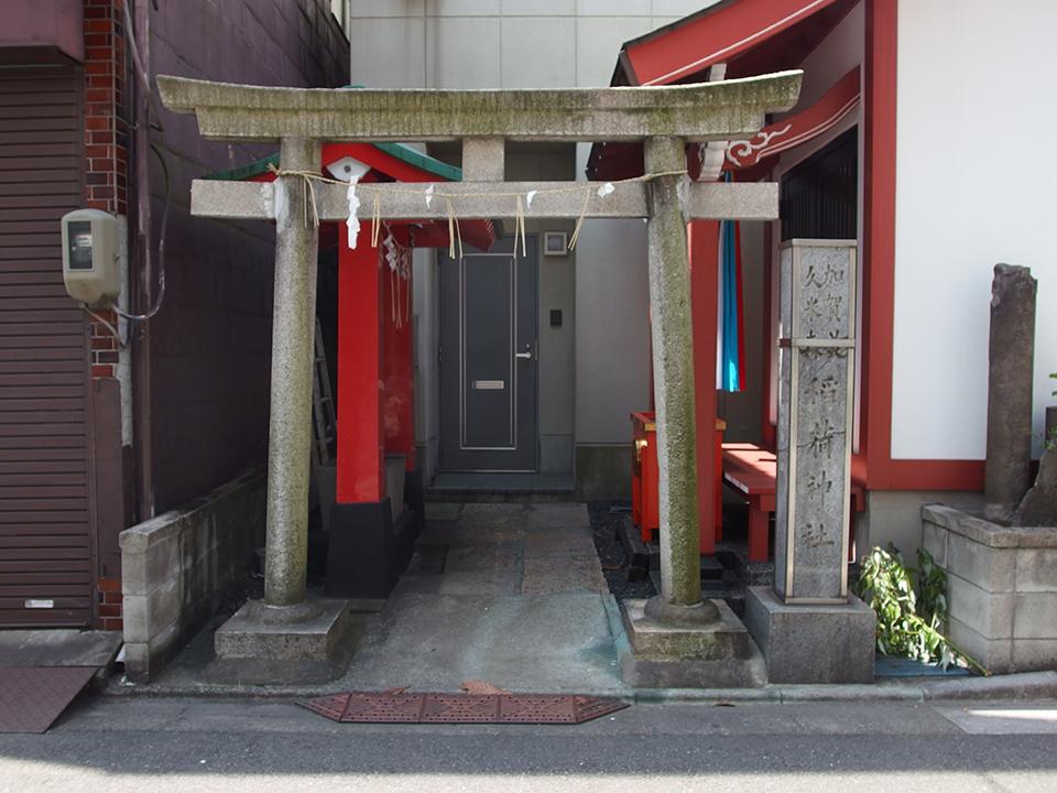 加賀美久米森稲荷神社