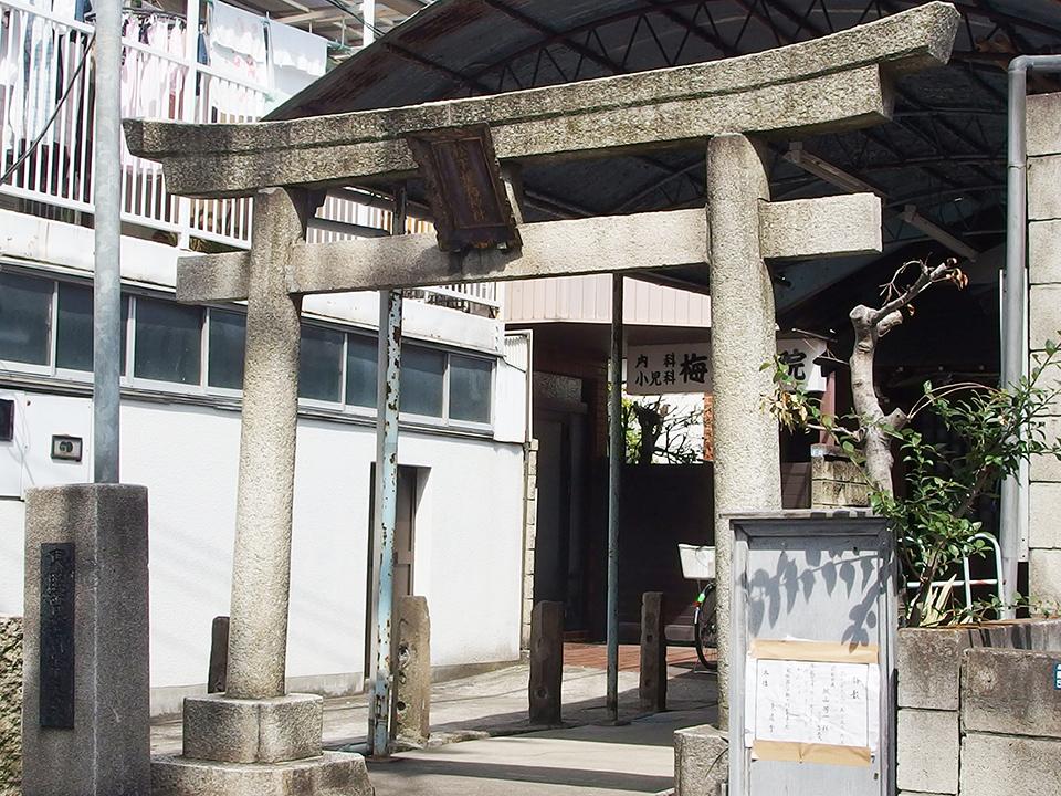 松下稲荷神社