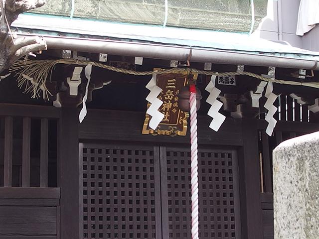 御嶽稲荷神社写真