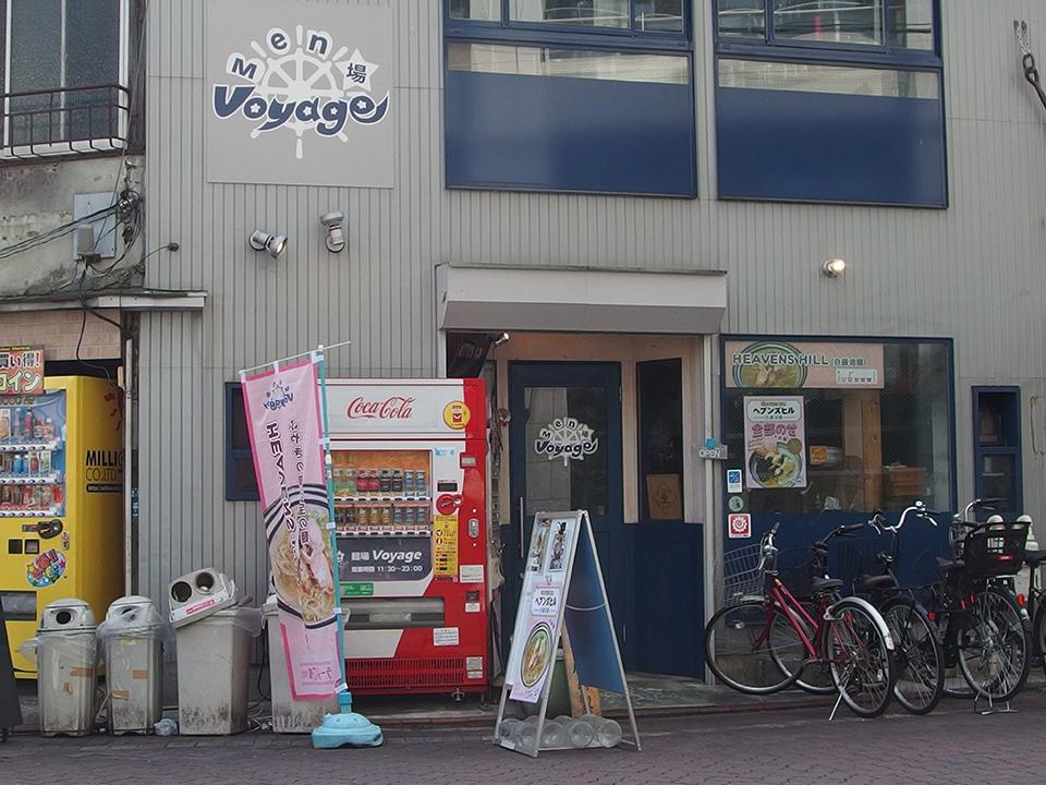 麺場voyage