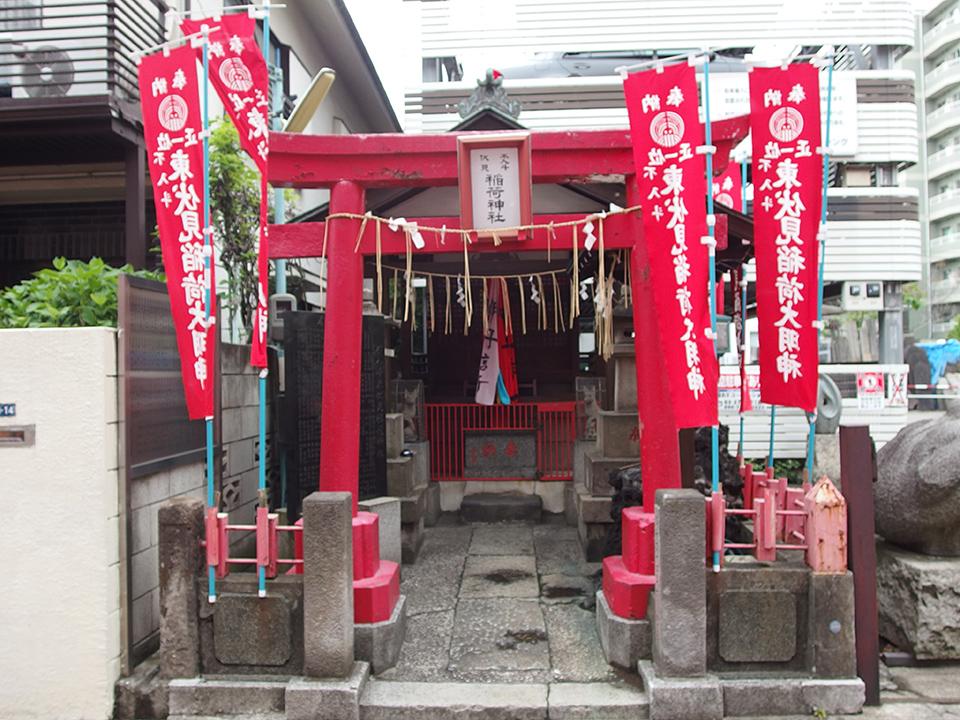 不入斗伏見稲荷神社