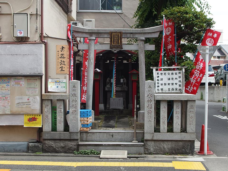 田端水神稲荷神社