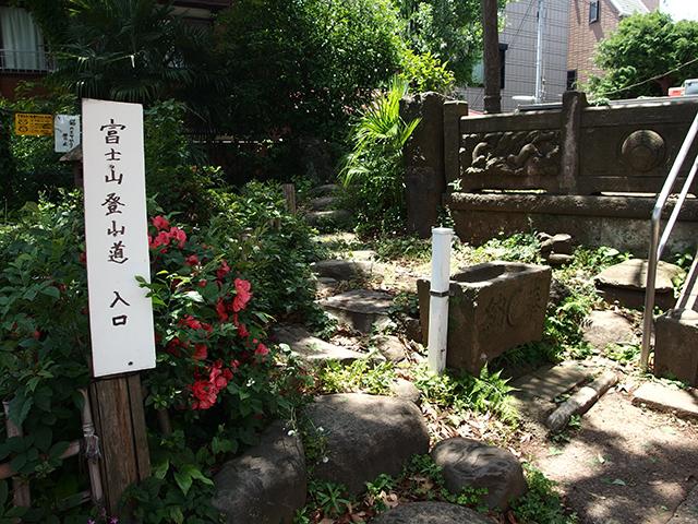 滝王子稲荷神社写真
