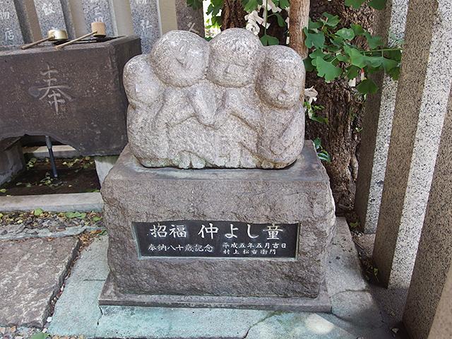 大井蔵王権現神社写真