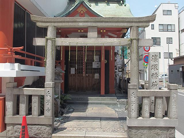 篠塚稲荷神社写真