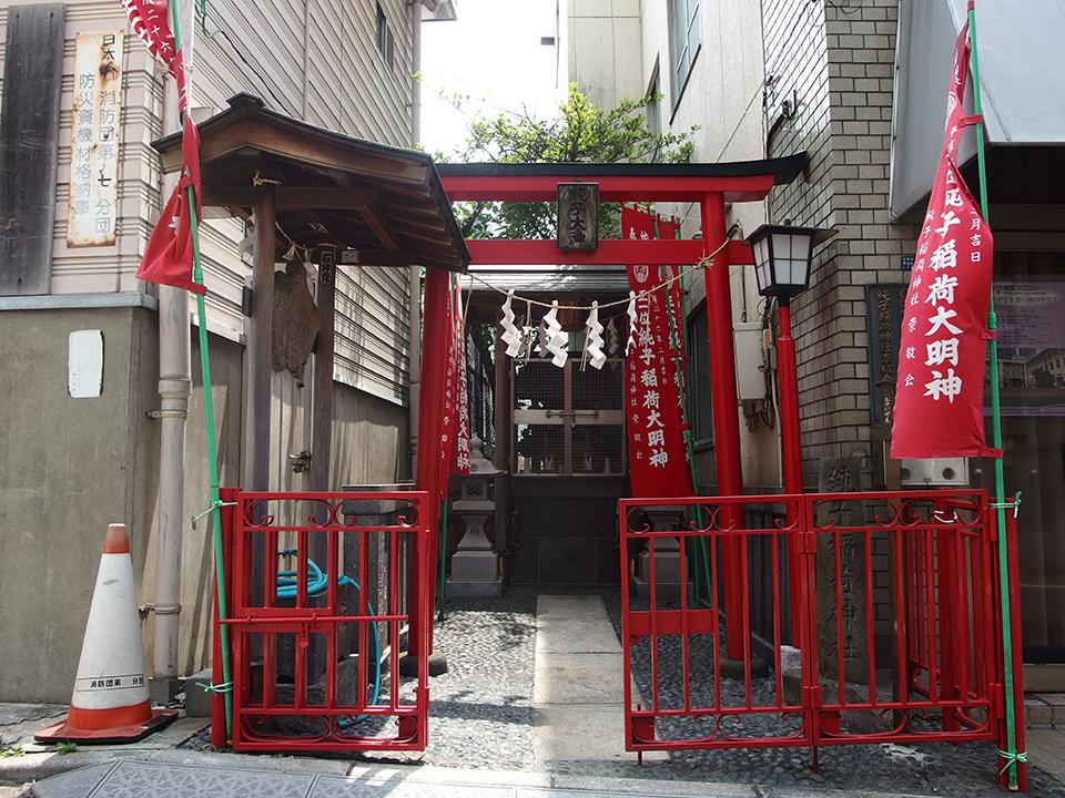 純子稲荷神社