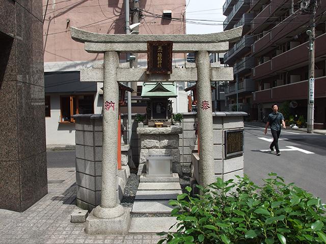 橘稲荷神社写真