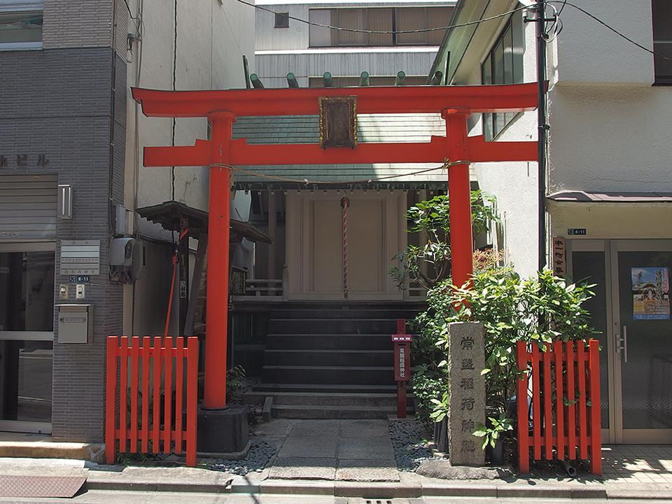 常盤稲荷神社
