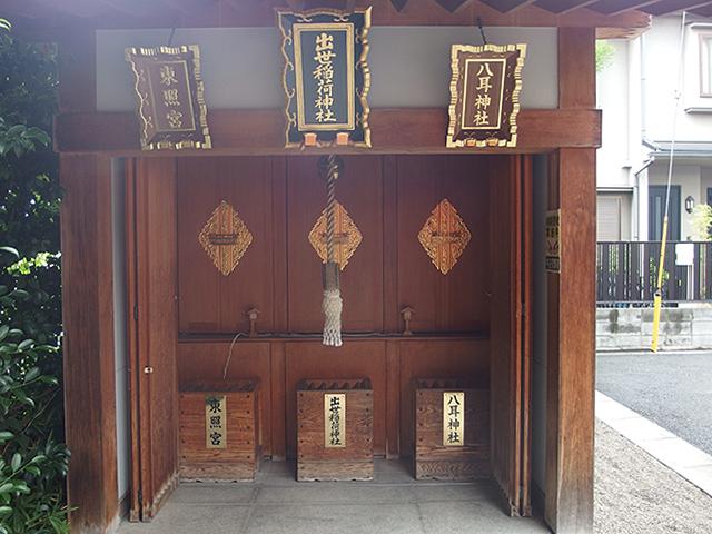 赤城神社(新宿区)写真