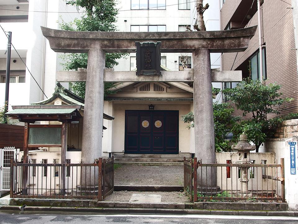 金山神社(千代田区)
