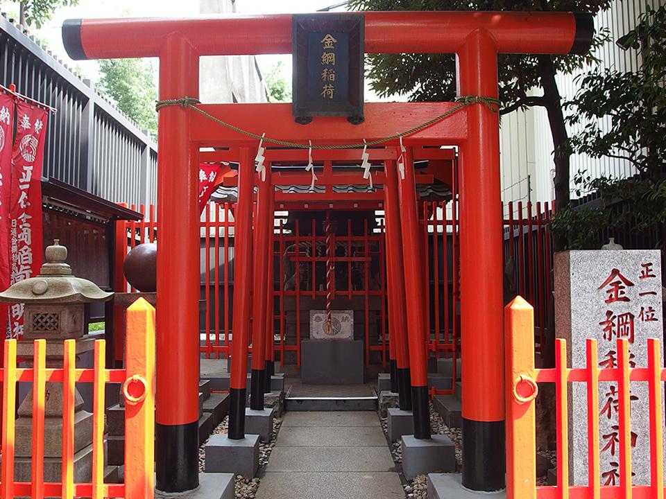 金綱稲荷神社
