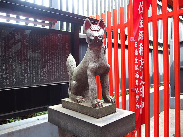 金綱稲荷神社写真