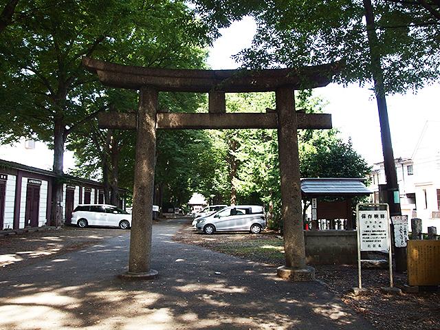 平塚神社写真