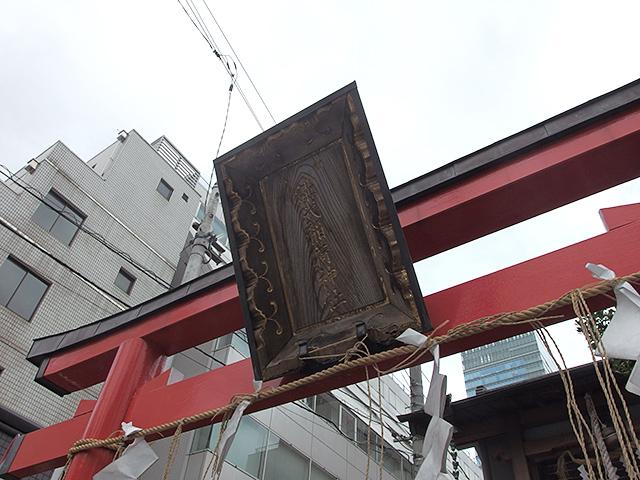 講武稲荷神社写真