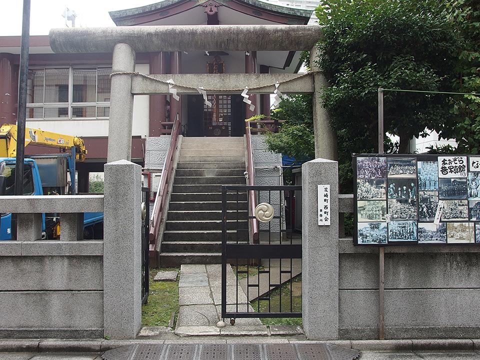 西浅草日枝神社