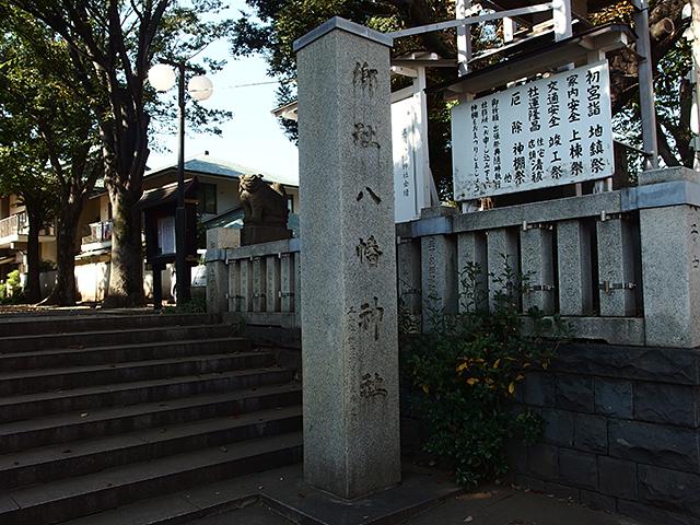 旗岡八幡神社写真